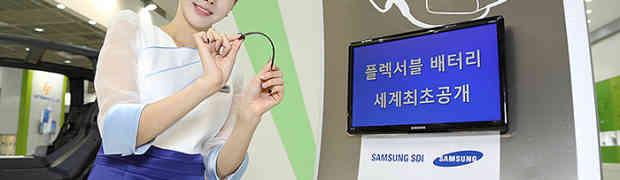 Samsung zaprezentował pierwszą na świecie w pełni elastyczną baterię