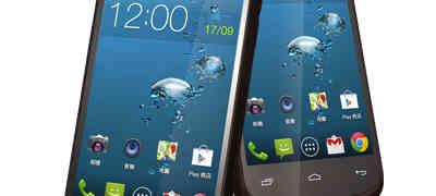 Gigabyte Gsmart GS202 – dual SIM  w dobrej cenie